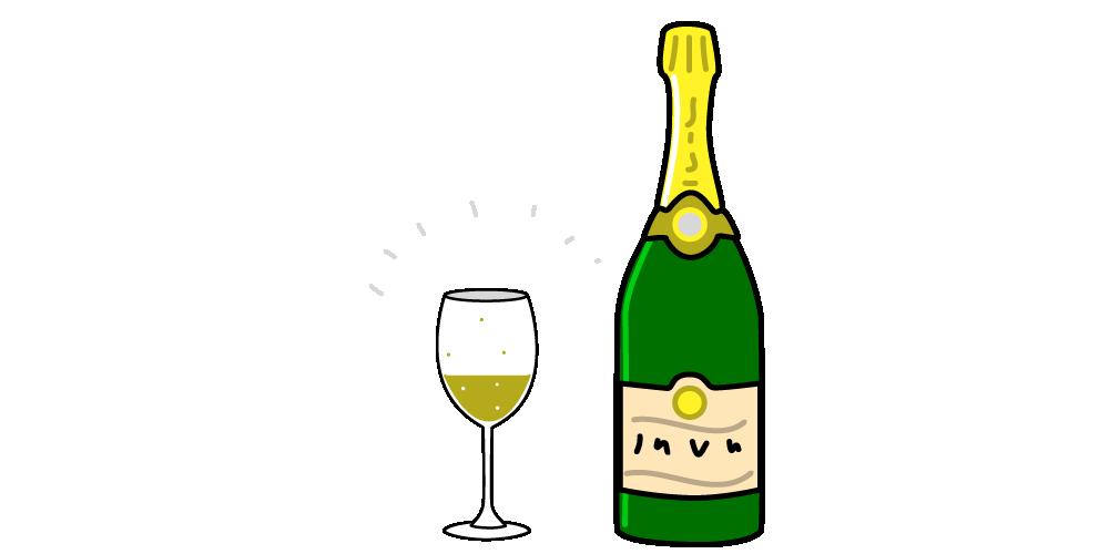 2015 annif champagne