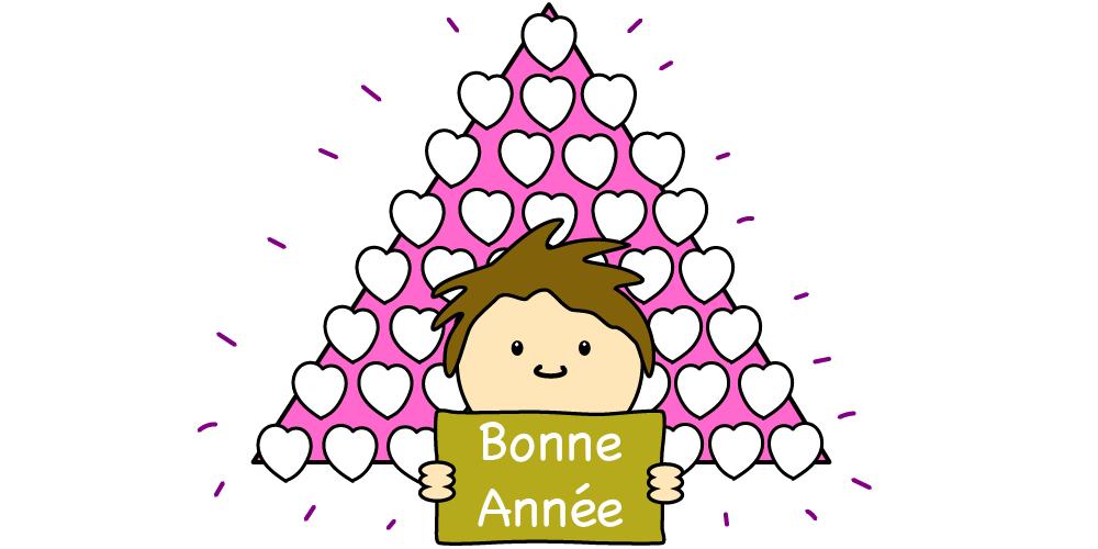 2015 bonne annee-01