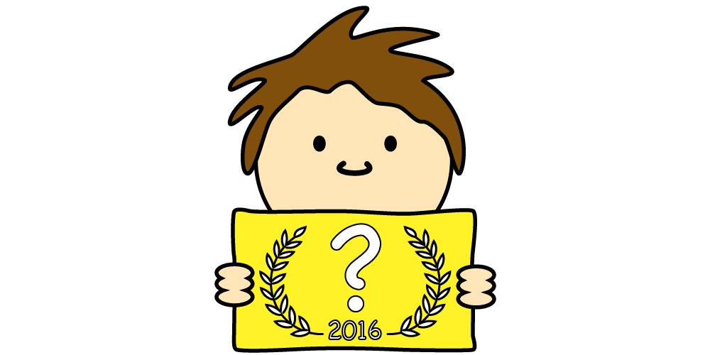 Startup award 2016-01